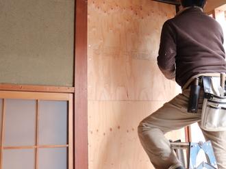 構造用合板 取付中 →
