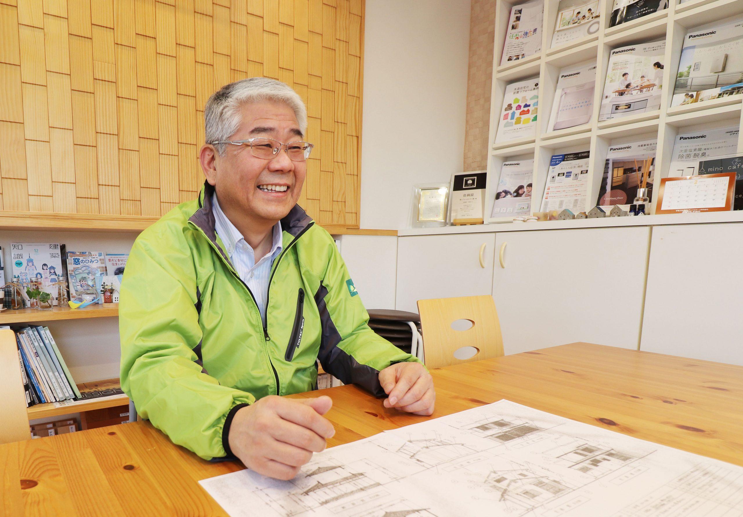 良品住宅再生LAB 代表取締役: 三野 隆茂